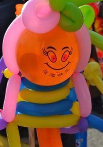 卡通微笑气球
