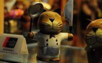 玩具公仔猫厨师