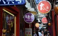 上海田子坊的店铺招牌