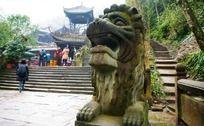 青城山石狮