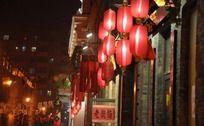 老街道亮起的红灯笼