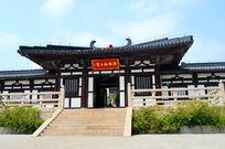 安徽汉淮南王宫