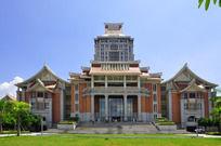 集美大学陈延奎图书馆