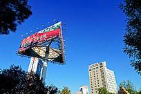 城市风光擎天柱户外广告牌