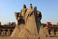 影视城的三皇像石雕
