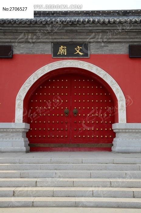 文庙正门图片