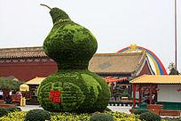 葫芦造型的绿植雕刻
