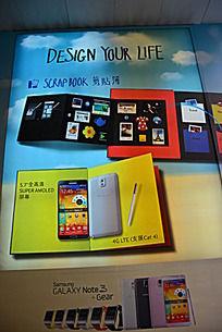 香港户外三星手机广告