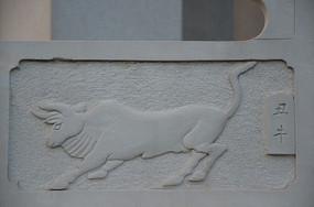 寿光弥河公园里的十二生肖石刻之牛