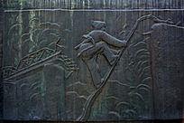 烈士陵园浮雕