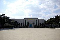 沈阳抗美援朝烈士纪念馆