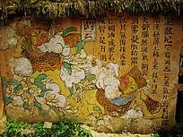 土坯墙上的艺术
