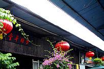 中式喜庆建筑