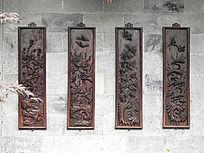 梅兰竹菊木雕四条屏