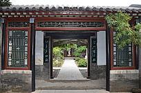 十笏园园林景观之古建筑走廊