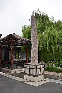 十笏园园林景观之石柱雕塑