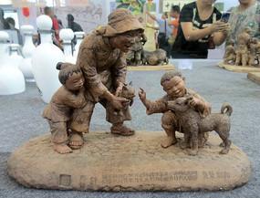 童年时代雕塑