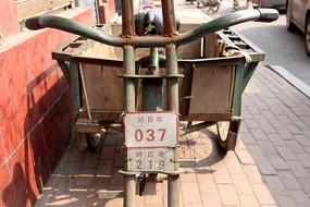 破旧的三轮车