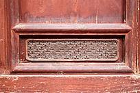 木门面上雕刻十字花纹图案