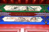 古建筑上彩绘的山水花草图案