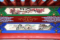 古建筑上花鸟山水画和中式吉祥纹理图案