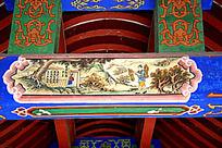 古建筑上彩绘的曾子砍柴第三孝故事形象和传统花纹图案图片