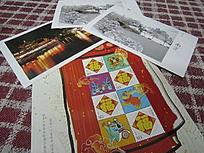 中国传统福字邮票