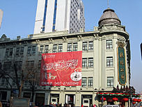 哈尔滨商业街建筑