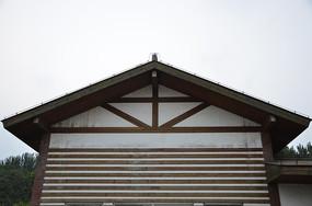 弥河公园里的小木屋顶