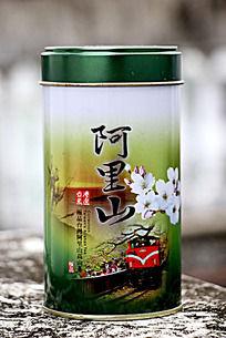 阿里山高山茶茶罐子