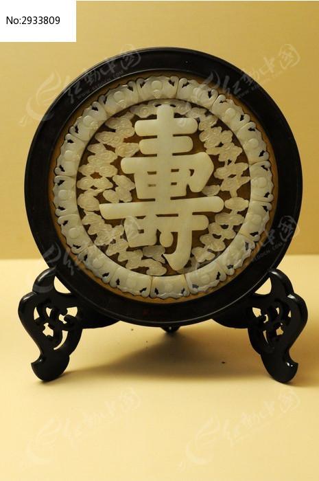 白玉碉镂幅寿圆形清供