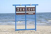 婚纱照专用布景海的爱恋