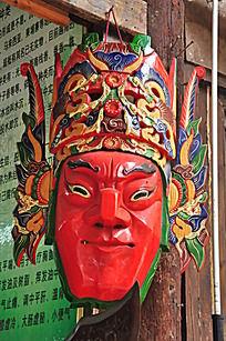 古代红脸脸谱