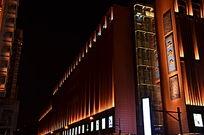 北京王府井夜拍