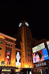北京王府井钟楼夜景拍摄