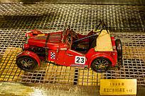 英国红色mg赛车铁艺模型