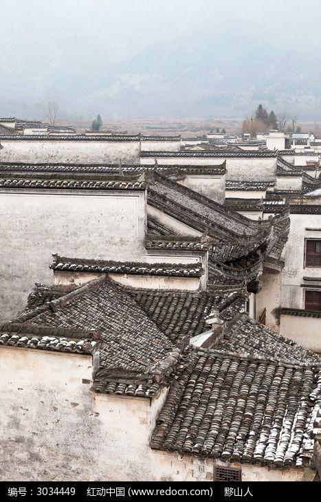 鸟瞰黟县南屏村落图片