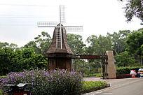 大风车木屋