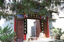凤凰山入口大门