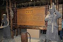 西藏农耕文化