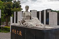 母与子雕塑