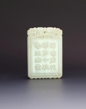 和田玉羊脂白玉福禄寿浮雕子冈玉牌商业摄影