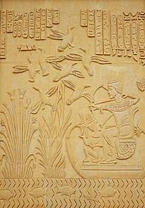 墙面埃及浮雕装饰图案