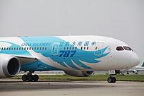 南航787型飞机外观
