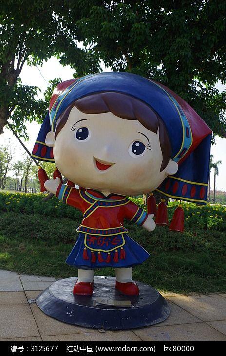 壮族女童卡通玩偶造型图片