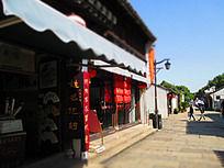 江南小镇建筑