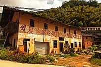 歙县六联的老式泥土房建筑