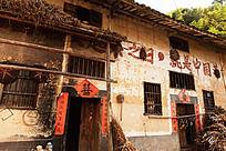 歙县六联的土墙房建筑
