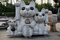 招财猫石头雕刻艺术摄影