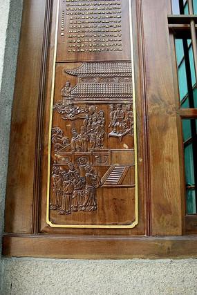 古代人物雕刻木艺